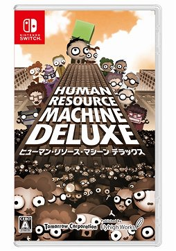 本 switch ソフト 2 Switchソフト2本9,980円!ニンテンドーカタログチケットがお得!