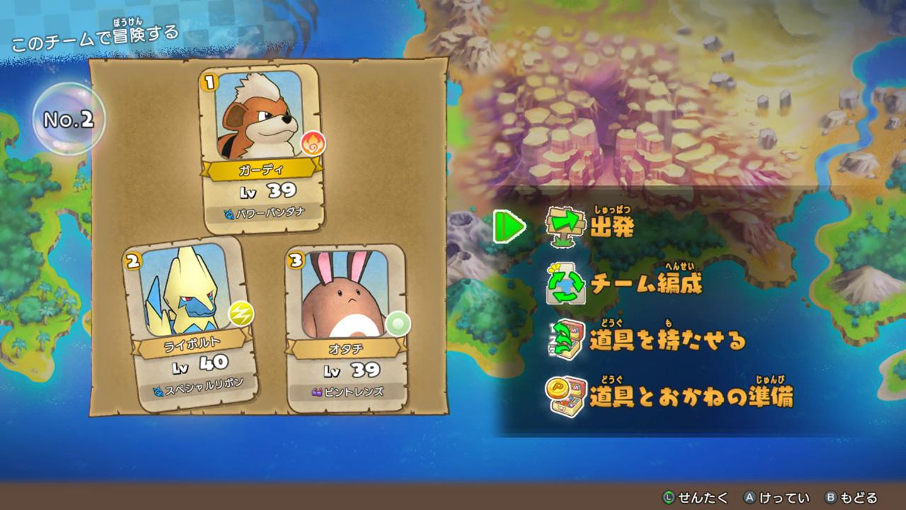 Switch の ダンジョン ポケモン 不思議