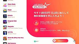ジャスト ダンス 2020 アンリミテッド Switch用「ジャストダンス2020」対応サブスクリプションサービス「Jus...
