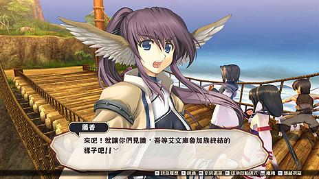 画像集#011のサムネイル/Steam版「うたわれるもの 散りゆく者への子守唄」がDMM GAMESより1月22日にリリースへ。日・英・中の3言語対応で登場