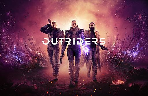 画像集#003のサムネイル/「OUTRIDERS」は2021年2月2日にリリースへ。スクウェア・エニックスとPeople Can Flyによる新作Co-opシューター