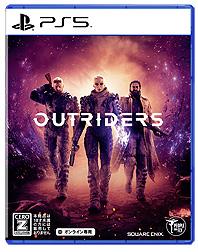 画像集#009のサムネイル/「OUTRIDERS」は2021年2月2日にリリースへ。スクウェア・エニックスとPeople Can Flyによる新作Co-opシューター