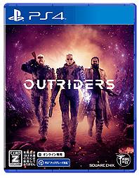 画像集#010のサムネイル/「OUTRIDERS」は2021年2月2日にリリースへ。スクウェア・エニックスとPeople Can Flyによる新作Co-opシューター