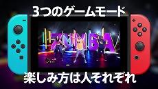 画像(003)「Zumba de 脂肪燃焼!」の最新プロモーション映像が公開。Zumba公式インストラクターのプレイを交えてゲーム内容を紹介
