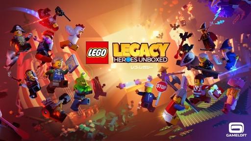レガシー レゴ レゴレガシーのレビューと序盤攻略