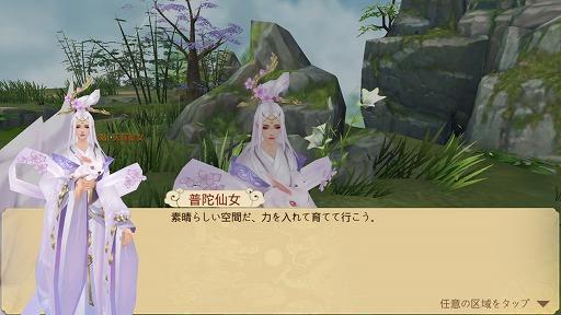 画像(005)スマホ向けMMORPG「グランドレジェンド:蓬莱戦記」,配信日が3月19日に決定