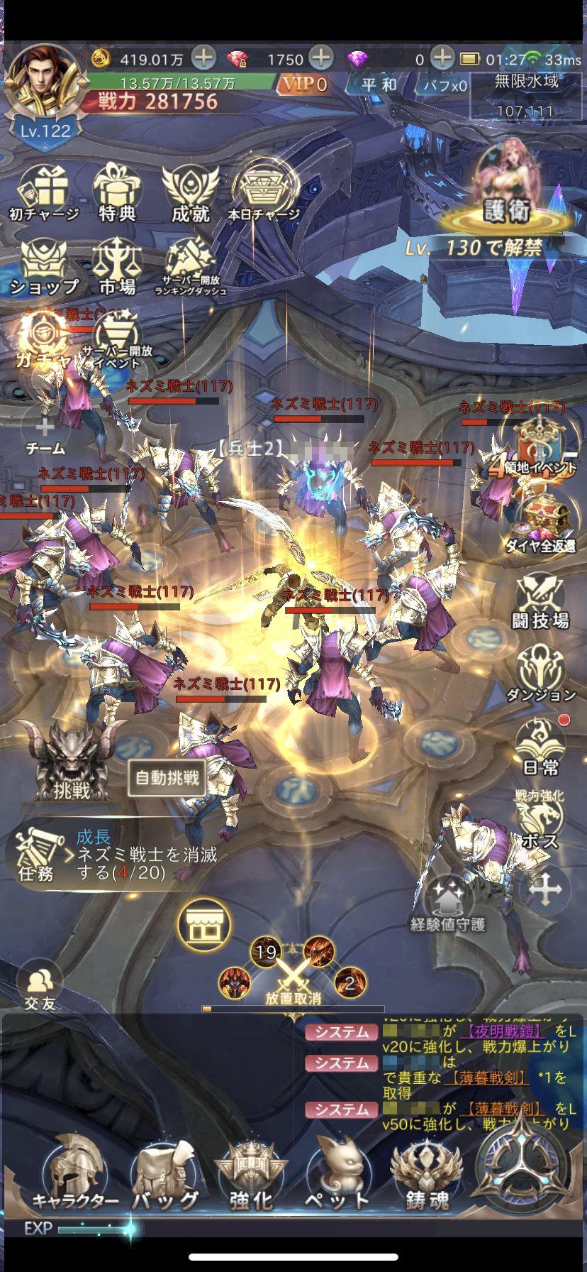 魔剣伝説コード最新