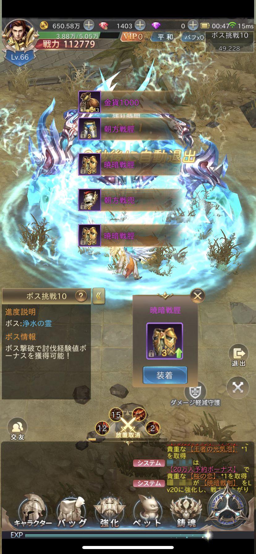 剣 伝説 中国 魔