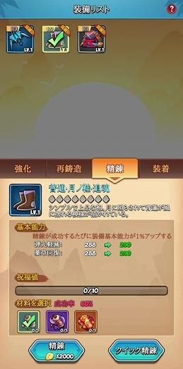 勇者 クライシス ギフト コード