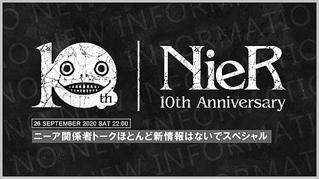 画像(004)「NieR」シリーズの情報番組「ニーア TGS2020 特番まぁまぁ新情報がありまスペシャル」が9月24日22時より配信へ