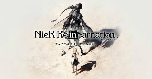 画像集#009のサムネイル/[TGS 2020]「NieR Re[in]carnation」事前登録が開始! TGS初出しPV&海外でも配信決定