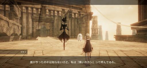 画像集#003のサムネイル/「NieR Re[in]carnation」プレイレポート。キャラを操作して2つの世界を渡り歩く新感覚のスマホ向けRPG