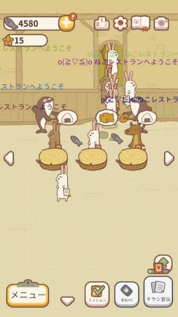 画像集#005のサムネイル/動物たちがお客さん。スマホ向け経営ゲーム「ねこレストラン」を紹介する「(ほぼ)日刊スマホゲーム通信」第2269回