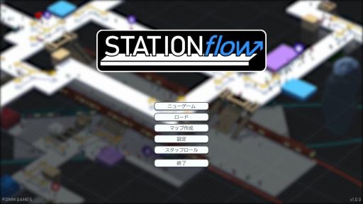 画像(001) 駅構内を整備して人の流れを管理するPC用SLG「STATIONflow」が正式リリース。インプレッションと開発者インタビューでその魅力を紹介