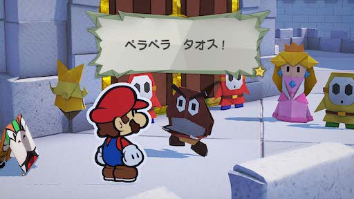Switch ペーパーマリオ 新作