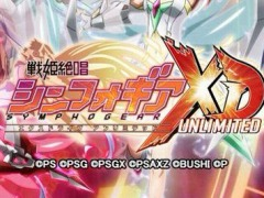 PC版「戦姫絶唱シンフォギアXD UNLIMITED」がDMM GAMESで配信決定。事前登録受付が本日スタート