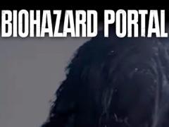 「バイオハザード」のブランドサイト「BIOHAZARD PORTAL」がオープン。既存のWebサービスを統合したサイトに