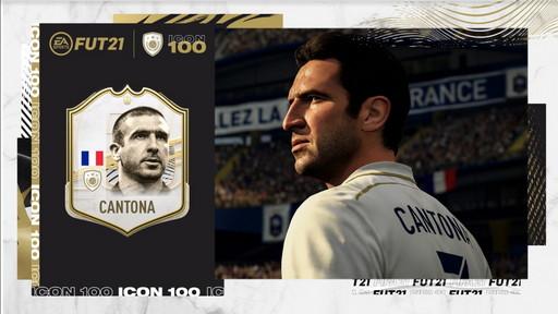 画像集#012のサムネイル/「FIFA 21」の新情報をまとめて紹介。キャリアモードには新たなトップダウンで眺めるインタラクティブマッチが登場