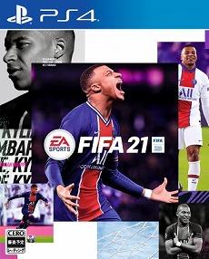 画像集#001のサムネイル/「FIFA 21」のカバースターがキリアン・エムバペ選手に決定。前作から進化したポイントや,新要素の情報も明らかに