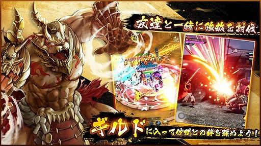 画像(002)「剣魂〜剣と絆の異世界冒険伝」のゲームコンテンツ情報が公開