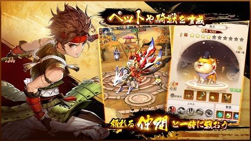 画像(003)「剣魂〜剣と絆の異世界冒険伝」のゲームコンテンツ情報が公開