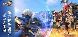 画像(005)ドラゴンネストがMMORPGに。Tencent Gamesが「龙之谷2(ドラゴンネスト2)」を中国市場向けに発表