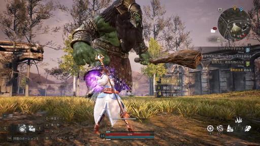 画像集#009のサムネイル/PC向けMMORPG「BLESS UNLEASHED」実機ゲームプレイ実況&コンテンツ説明会をレポート。初公開の日本語クライアントで見た最新情報を紹介