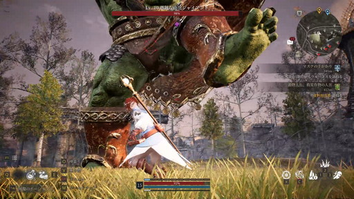 画像集#011のサムネイル/PC向けMMORPG「BLESS UNLEASHED」実機ゲームプレイ実況&コンテンツ説明会をレポート。初公開の日本語クライアントで見た最新情報を紹介