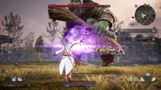 画像集#012のサムネイル/PC向けMMORPG「BLESS UNLEASHED」実機ゲームプレイ実況&コンテンツ説明会をレポート。初公開の日本語クライアントで見た最新情報を紹介