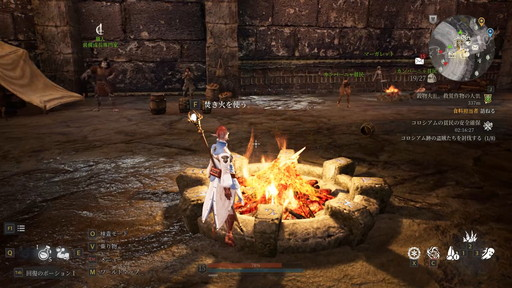 画像集#015のサムネイル/PC向けMMORPG「BLESS UNLEASHED」実機ゲームプレイ実況&コンテンツ説明会をレポート。初公開の日本語クライアントで見た最新情報を紹介