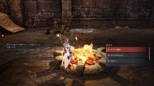 画像集#016のサムネイル/PC向けMMORPG「BLESS UNLEASHED」実機ゲームプレイ実況&コンテンツ説明会をレポート。初公開の日本語クライアントで見た最新情報を紹介
