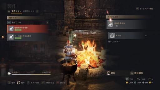 画像集#017のサムネイル/PC向けMMORPG「BLESS UNLEASHED」実機ゲームプレイ実況&コンテンツ説明会をレポート。初公開の日本語クライアントで見た最新情報を紹介