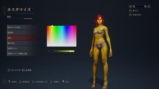 画像集#011のサムネイル/PC向けMMORPG「BLESS UNLEASHED」テストプレイレポート。本作独自のシステムとノンターゲティングアクションバトルを試してきた