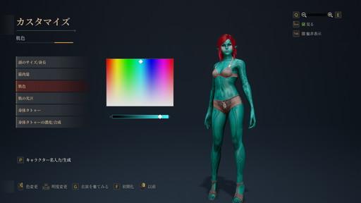 画像集#012のサムネイル/PC向けMMORPG「BLESS UNLEASHED」テストプレイレポート。本作独自のシステムとノンターゲティングアクションバトルを試してきた