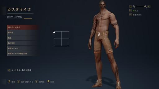 画像集#014のサムネイル/PC向けMMORPG「BLESS UNLEASHED」テストプレイレポート。本作独自のシステムとノンターゲティングアクションバトルを試してきた
