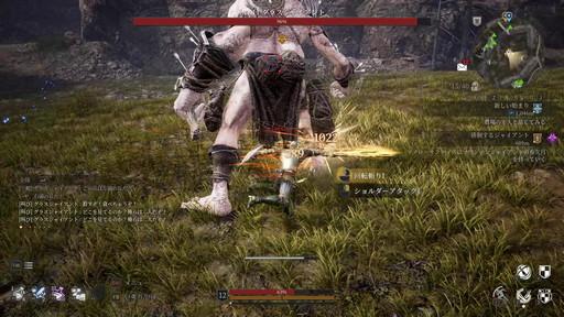 画像集#034のサムネイル/PC向けMMORPG「BLESS UNLEASHED」テストプレイレポート。本作独自のシステムとノンターゲティングアクションバトルを試してきた