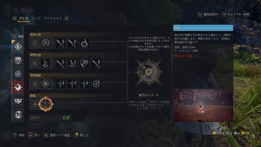画像集#042のサムネイル/PC向けMMORPG「BLESS UNLEASHED」テストプレイレポート。本作独自のシステムとノンターゲティングアクションバトルを試してきた