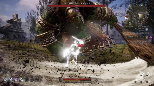 画像集#050のサムネイル/PC向けMMORPG「BLESS UNLEASHED」テストプレイレポート。本作独自のシステムとノンターゲティングアクションバトルを試してきた