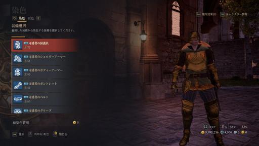 画像集#075のサムネイル/PC向けMMORPG「BLESS UNLEASHED」テストプレイレポート。本作独自のシステムとノンターゲティングアクションバトルを試してきた