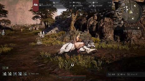 """画像集#005のサムネイル/MMORPG「BLESS UNLEASHED」でプレイヤーが自由に経営できる""""領地""""の紹介動画が公開"""