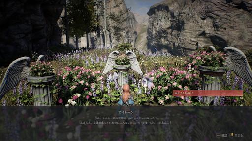 画像集#022のサムネイル/広大な「BLESS UNLEASHED」の世界で冒険が開幕。アクションバトルも生産も遊びごたえのありそうなMMORPGだ