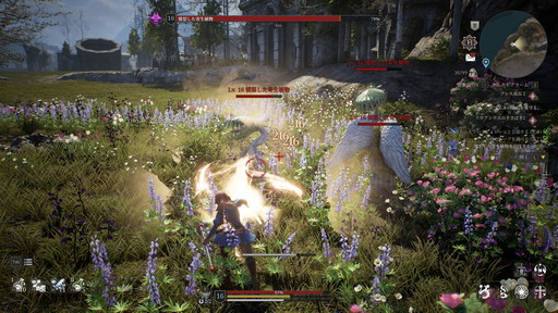 画像集#023のサムネイル/広大な「BLESS UNLEASHED」の世界で冒険が開幕。アクションバトルも生産も遊びごたえのありそうなMMORPGだ