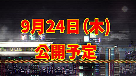画像(005)CFK,東京ゲームショウ2020に初出展。9月24日に未発表の新作をお披露目へ
