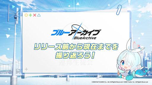 """画像集#002のサムネイル/「ブルーアーカイブ」が東京マルイとコラボしてゲーム内の銃を完全再現。新ストーリーや""""アリス""""の実装も発表された公式生放送をレポート"""