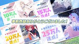 """画像集#004のサムネイル/「ブルーアーカイブ」が東京マルイとコラボしてゲーム内の銃を完全再現。新ストーリーや""""アリス""""の実装も発表された公式生放送をレポート"""