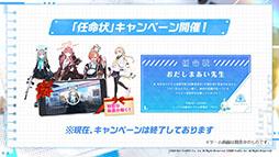 """画像集#006のサムネイル/「ブルーアーカイブ」が東京マルイとコラボしてゲーム内の銃を完全再現。新ストーリーや""""アリス""""の実装も発表された公式生放送をレポート"""