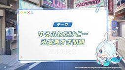 """画像集#016のサムネイル/「ブルーアーカイブ」が東京マルイとコラボしてゲーム内の銃を完全再現。新ストーリーや""""アリス""""の実装も発表された公式生放送をレポート"""