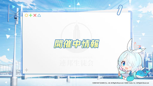 """画像集#017のサムネイル/「ブルーアーカイブ」が東京マルイとコラボしてゲーム内の銃を完全再現。新ストーリーや""""アリス""""の実装も発表された公式生放送をレポート"""