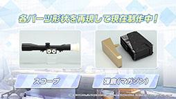 """画像集#022のサムネイル/「ブルーアーカイブ」が東京マルイとコラボしてゲーム内の銃を完全再現。新ストーリーや""""アリス""""の実装も発表された公式生放送をレポート"""