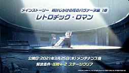 """画像集#023のサムネイル/「ブルーアーカイブ」が東京マルイとコラボしてゲーム内の銃を完全再現。新ストーリーや""""アリス""""の実装も発表された公式生放送をレポート"""